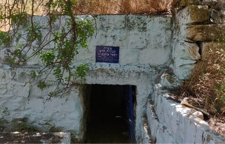 מערות הסוד