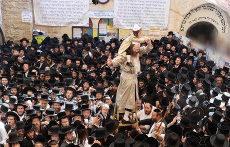 הצוואה של רבי שמעון בר יוחאי