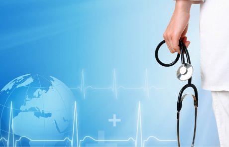 תסמינים רפואיים